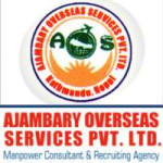 AJAMBARY OVERSEAS SERVICES (P) LTD.