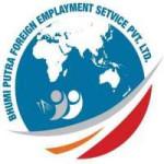 BHUMIPUTRA FOREIGN EMPLOYMENT SERVICE PVT LTD
