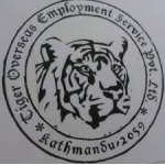 TIGER OVERSEAS EMPLOYMENT PVT. LTD.