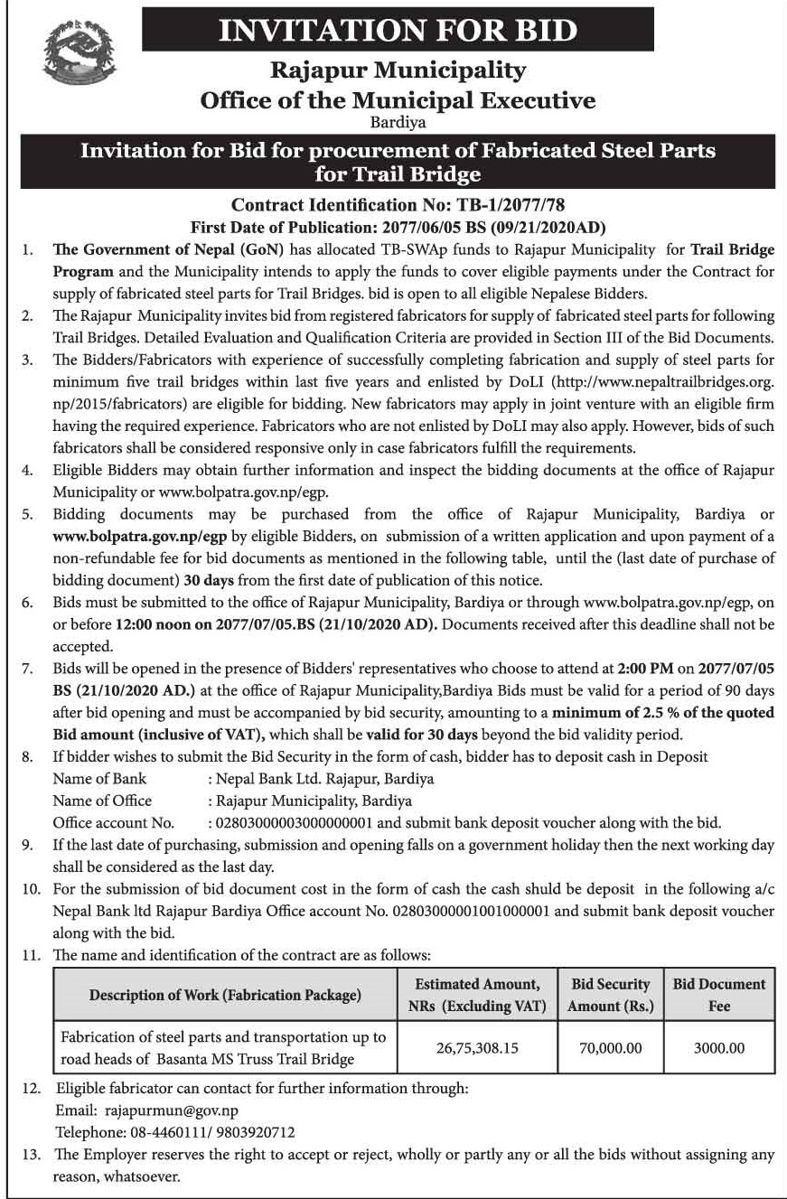 Invitation for Bid for procurement of Fabricated Steel Parts  for Trail Bridge