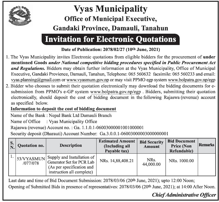 Invitation for Electronic Quotations