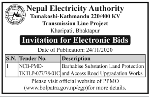 Notice for electronic bids