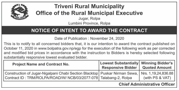 Notice of intent to award the contract