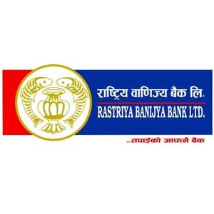 Rastriya Banijya Bank Limited